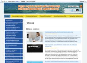 Vberz-osvita.gov.ua thumbnail