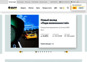 Vbrr.ru thumbnail