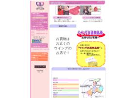 Vc-wing.or.jp thumbnail