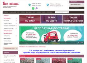 Vce-tkani.ru thumbnail