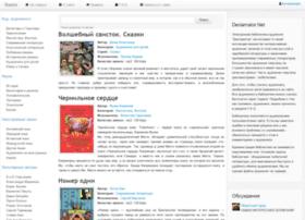 Vceknigi.ru thumbnail