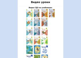 Vcevce.ru thumbnail