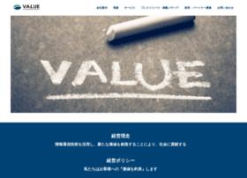 Vcm.co.jp thumbnail