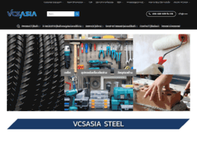 Vcsasia.co.th thumbnail