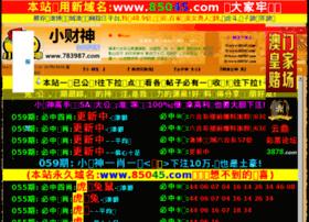 Vd52.cn thumbnail