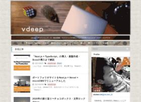 Vdeep.net thumbnail