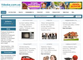 Vdoske.com.ua thumbnail