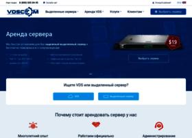 Vdscom.ru thumbnail