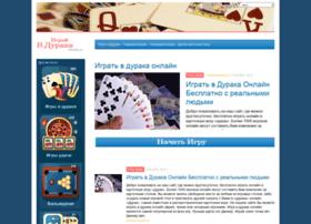 Vduraka.ru thumbnail
