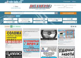 Vdv-info.ru thumbnail