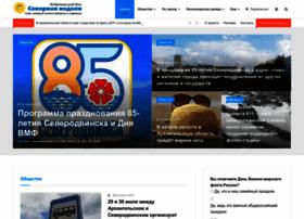 Vdvsn.ru thumbnail