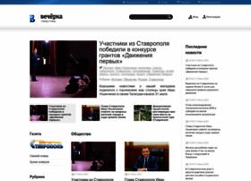 Vechorka.ru thumbnail