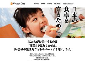 Vectorone.co.jp thumbnail