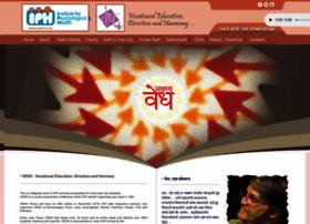 Vedhiph.com thumbnail