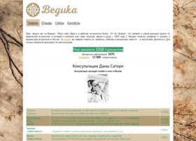 Vedica.ru thumbnail