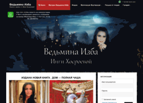 Vedminaizba.ru thumbnail