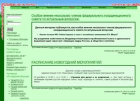 Vedrus-info.ru thumbnail
