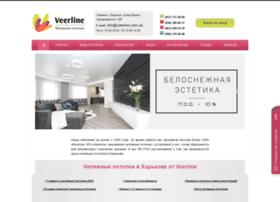 Veerline.com.ua thumbnail