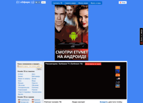 Vefire.ru thumbnail