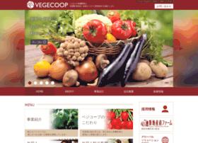 Vegecoop.co.jp thumbnail