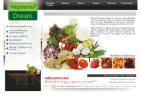 Vegetariandream.gr thumbnail