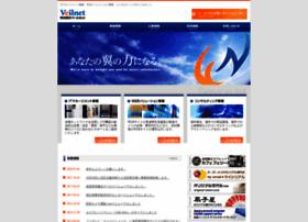 Veil-net.com thumbnail