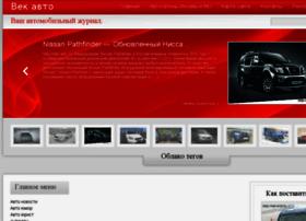 Vek-avto.ru thumbnail