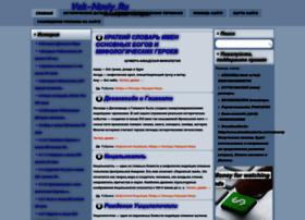 Vek-noviy.ru thumbnail