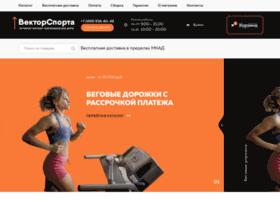Vektor-sporta.ru thumbnail
