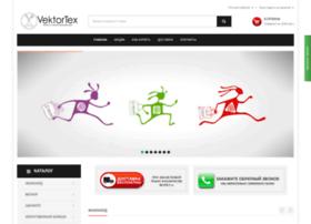 Vektortex.com.ua thumbnail