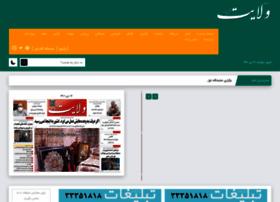 Velaiatnews.com thumbnail