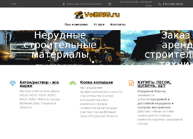 Velbrig.ru thumbnail