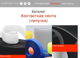 Velcrooptom.ru thumbnail