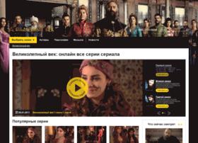 Velikolepniy-vek.ru thumbnail