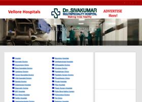 Vellorehospitals.com thumbnail