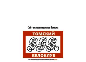 Velo.tomsk.ru thumbnail