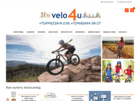 Velo4u.ru thumbnail