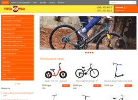 Velokoleso.com.ua thumbnail