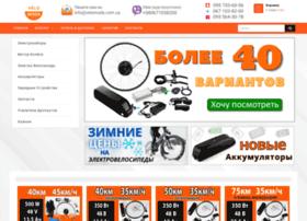 Velomoda.com.ua thumbnail