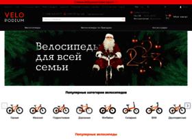 Velopodium.com.ua thumbnail