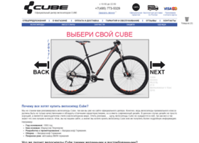 Velosipedy-cube.ru thumbnail