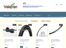 Veloson.com.ua thumbnail