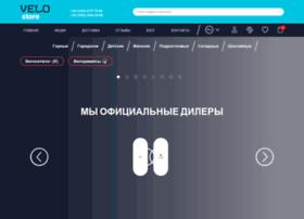 Velostore.com.ua thumbnail