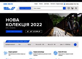 Velotrade.com.ua thumbnail