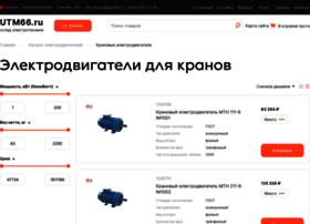 Vendeo.ru thumbnail
