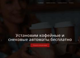 Vendex.ru thumbnail