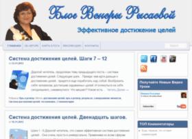 Venerarysaeva.ru thumbnail