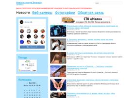 Vengelse.ru thumbnail