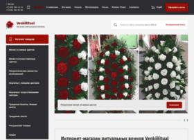 Venkiritual.ru thumbnail