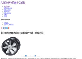 Vent-zavod.ru thumbnail